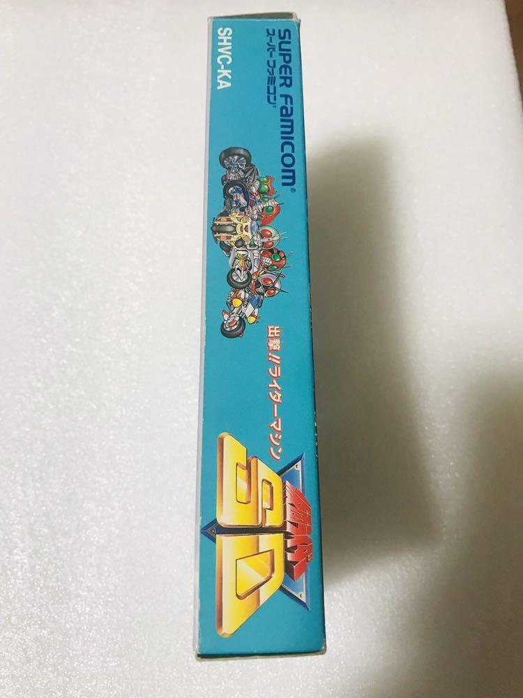 スーパーファミコンソフト 仮面ライダーSD 中古品 箱説あり 完品 1円スタート _画像4