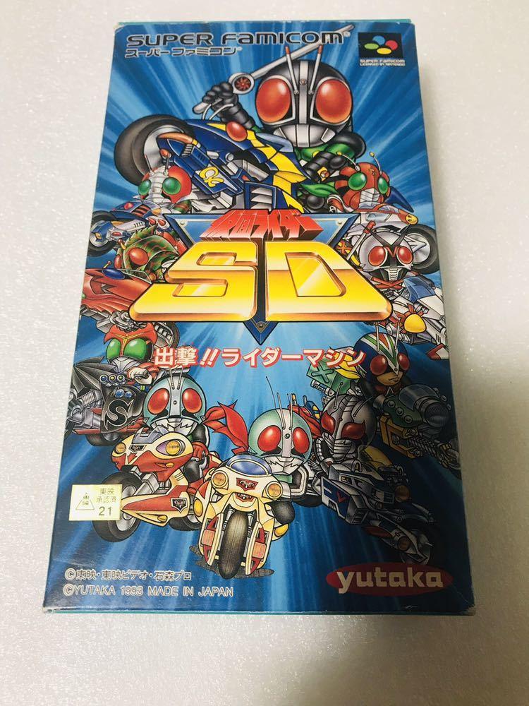 スーパーファミコンソフト 仮面ライダーSD 中古品 箱説あり 完品 1円スタート