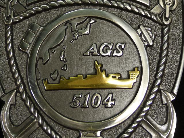 □空□海上自衛隊 海洋観測艦 Wakasa AGS-5104 真鍮製 プレート (検)陸海軍・自衛隊・勲章・軍隊_画像2