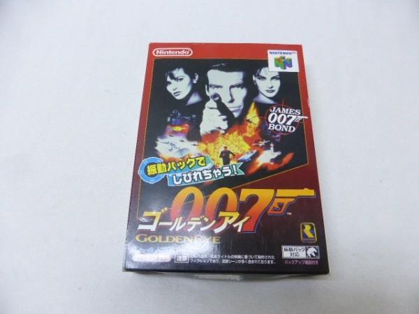 任天堂 NINTENDO64 ゴールデンアイ007 ソフト OS972_画像2