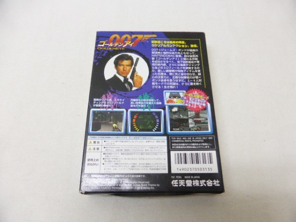 任天堂 NINTENDO64 ゴールデンアイ007 ソフト OS972_画像3