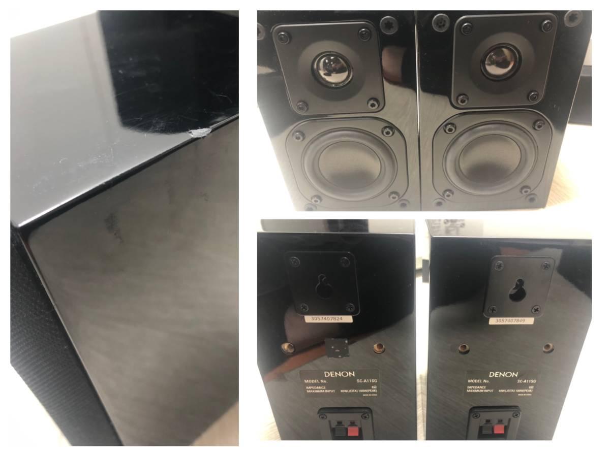 S☆814 DENON サラウンドセット アンプ スピーカー AVR-X1000_画像4