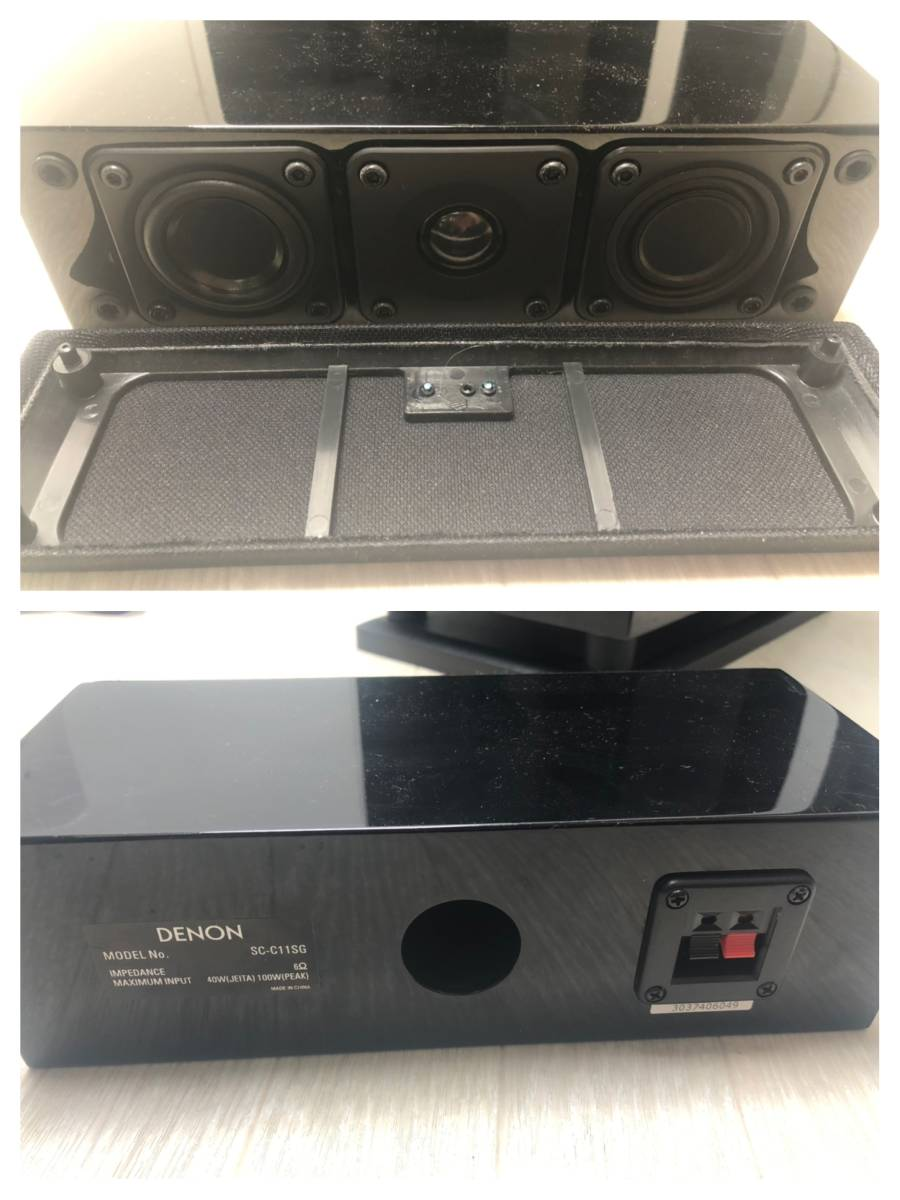 S☆814 DENON サラウンドセット アンプ スピーカー AVR-X1000_画像5