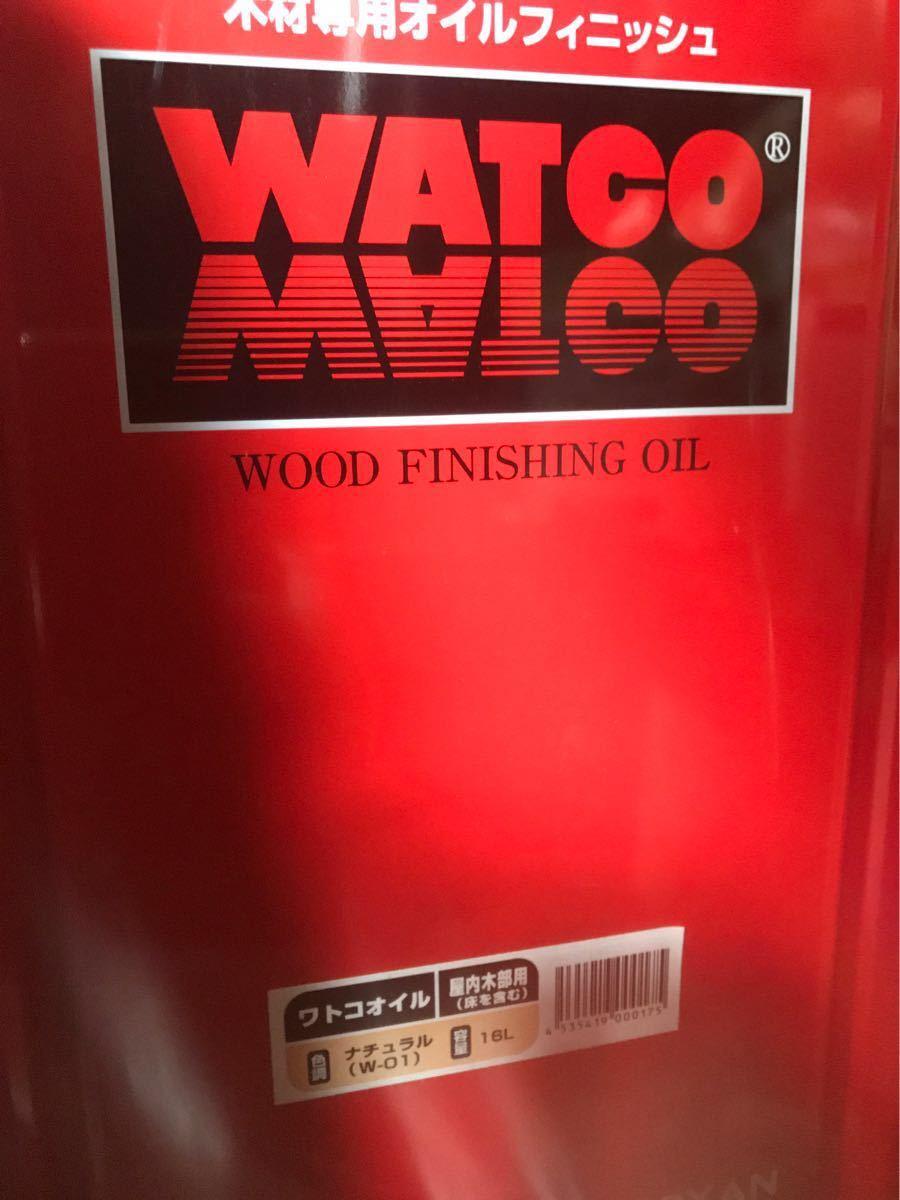 屋内木部専用(床含む)オイルフィニッシュ ワトコオイル W-01ナチュラル 1リットル_画像1