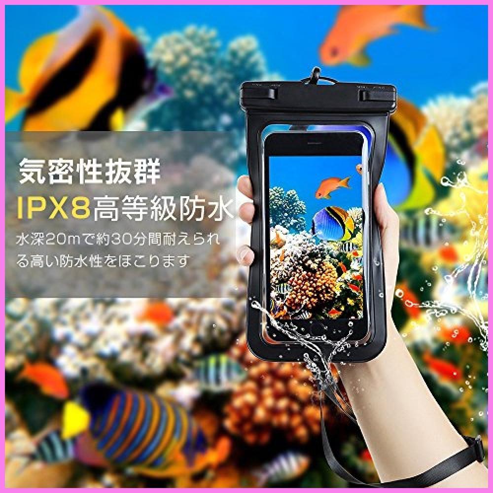 送料無料!色ブラック 強化版 防水ケース スマホ用 【IPX8認定 指紋認証対応】 スマホ 防水携帯ケース タッチ可能 iPhon_画像4