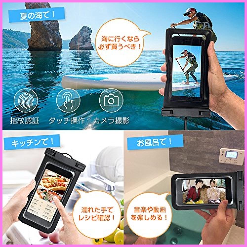 送料無料!色ブラック 強化版 防水ケース スマホ用 【IPX8認定 指紋認証対応】 スマホ 防水携帯ケース タッチ可能 iPhon_画像7