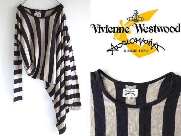 希少 Vivienne Westwood ANGLOMANIA ヴィヴィアンウエストウッド アングロマニア 変形 ボーダー ロングニット ワンピース 38 インコントロ_画像1