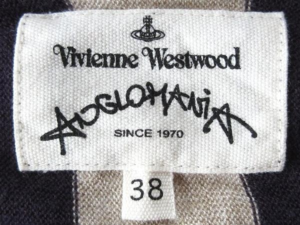 希少 Vivienne Westwood ANGLOMANIA ヴィヴィアンウエストウッド アングロマニア 変形 ボーダー ロングニット ワンピース 38 インコントロ_画像6