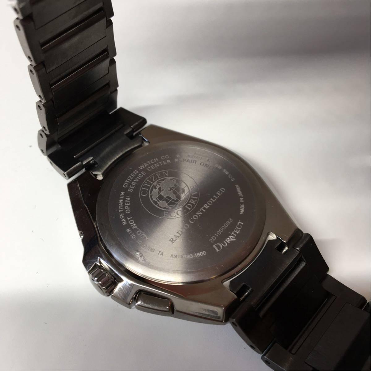 CITIZEN シチズン エコドライブ ATTESA 美品 ジャンク メンズ 腕時計_画像6