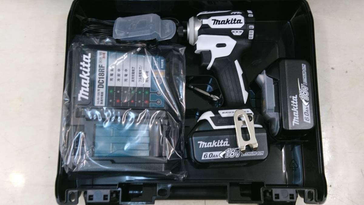 マキタ makita 充電式インパクトドライバ TD171DRGX W 白 未使用
