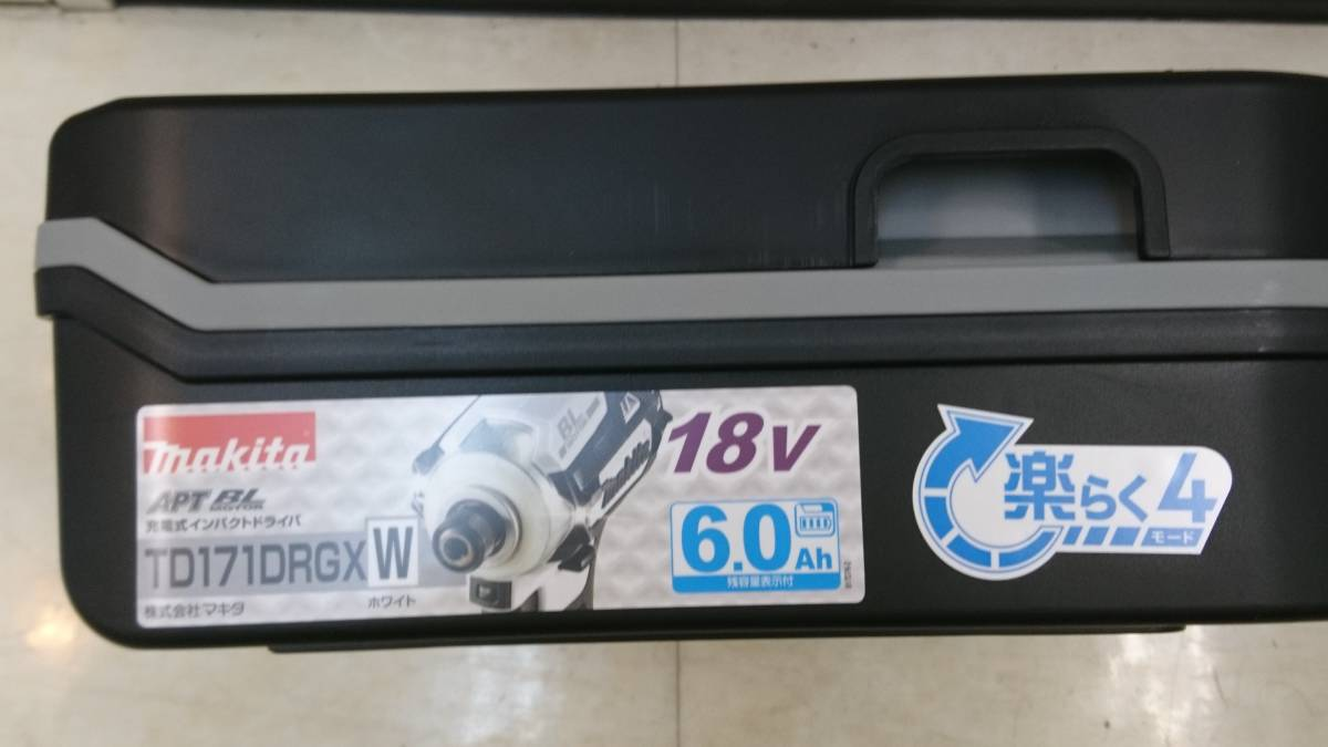 マキタ makita 充電式インパクトドライバ TD171DRGX W 白 未使用_画像3