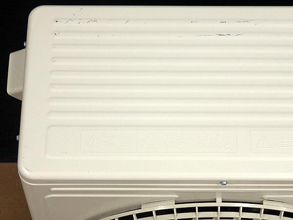 日立【RPK-GP56RSH】省エネの達人 かべかけ 壁掛形 業務用エアコン 2.3馬力 三相200V R32冷媒 2016-2018年製 中古品 RPK-GP56K RAS-GP56RSH_画像7