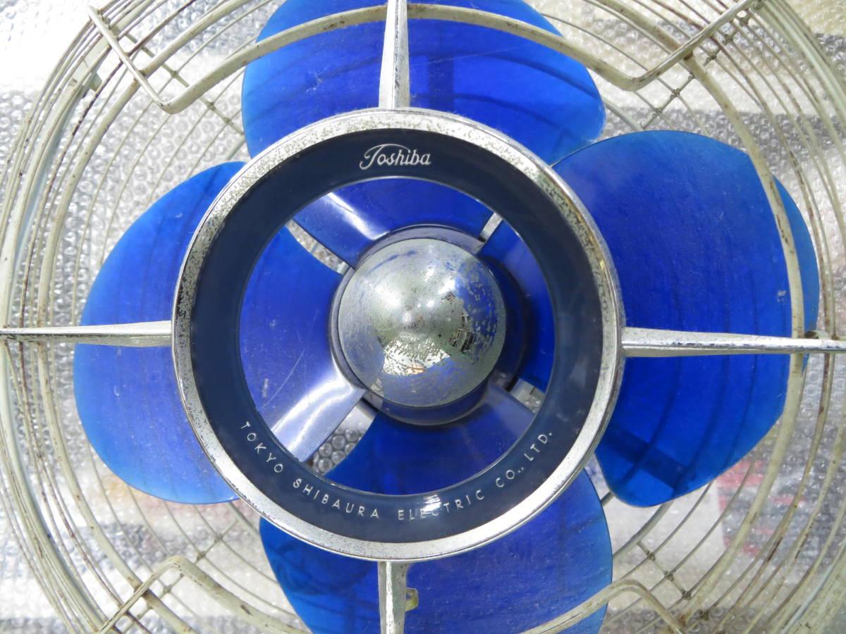 $希少 レア型 東芝 扇風機 照明付 スペースエイジ 50s 60s レトロ 家電 動作品 アンティーク 昭和デザイン ライト インテリア 雑貨 ポップ_画像2