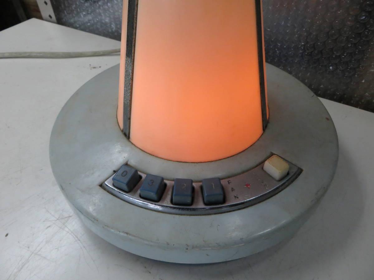 $希少 レア型 東芝 扇風機 照明付 スペースエイジ 50s 60s レトロ 家電 動作品 アンティーク 昭和デザイン ライト インテリア 雑貨 ポップ_画像3