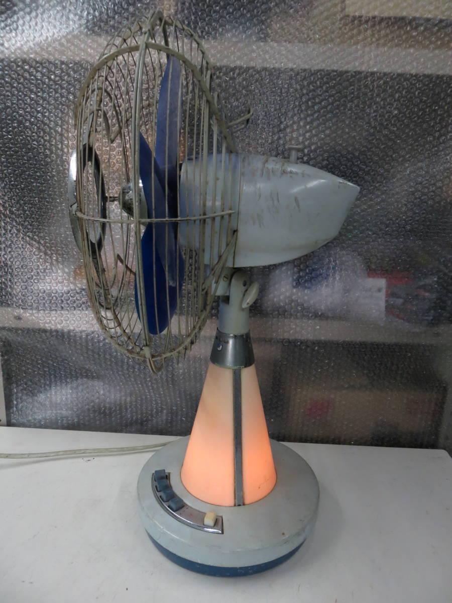 $希少 レア型 東芝 扇風機 照明付 スペースエイジ 50s 60s レトロ 家電 動作品 アンティーク 昭和デザイン ライト インテリア 雑貨 ポップ_画像4