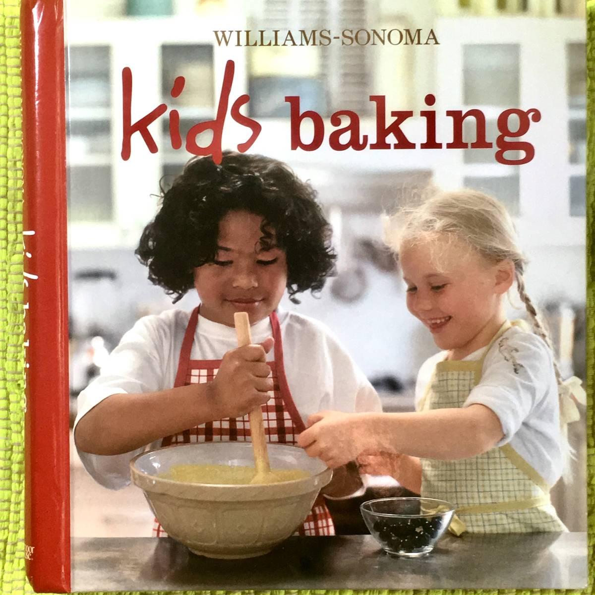 洋書アメリカ製子どもの料理レシピ本kids baking♪