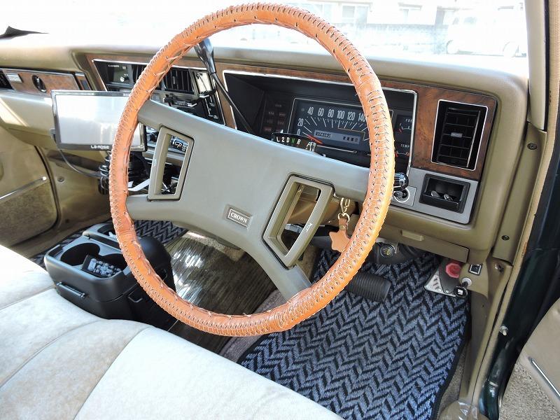 トヨタクラウン ロイヤルサルーン 昭和54式 MS106 美車 旧車_画像4