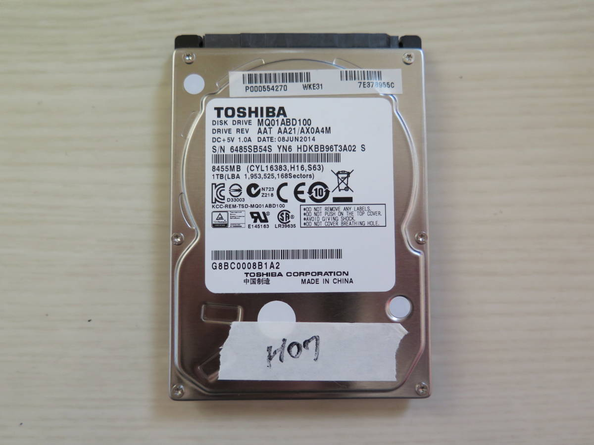 HDD 1000GB 【正常判定】 東芝 2.5内蔵 9.5mm インチフォーマット済み ★ H07_画像2