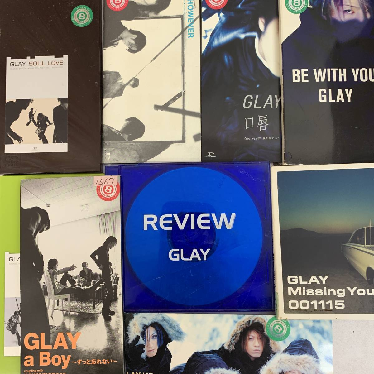 GLAY 口唇、REVIEW、Missing You、Soul Love、誘惑、a Boy、Winter,again、Be with You、However、9枚まとめて