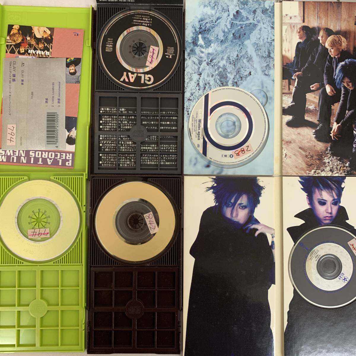 GLAY 口唇、REVIEW、Missing You、Soul Love、誘惑、a Boy、Winter,again、Be with You、However、9枚まとめて_画像6
