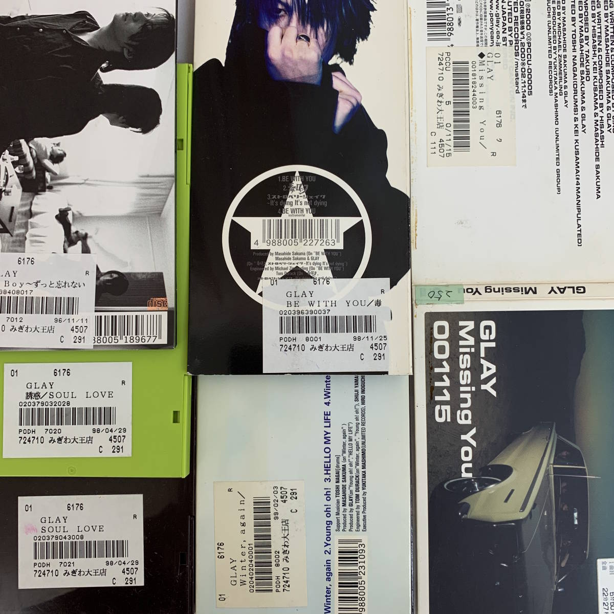 GLAY 口唇、REVIEW、Missing You、Soul Love、誘惑、a Boy、Winter,again、Be with You、However、9枚まとめて_画像7