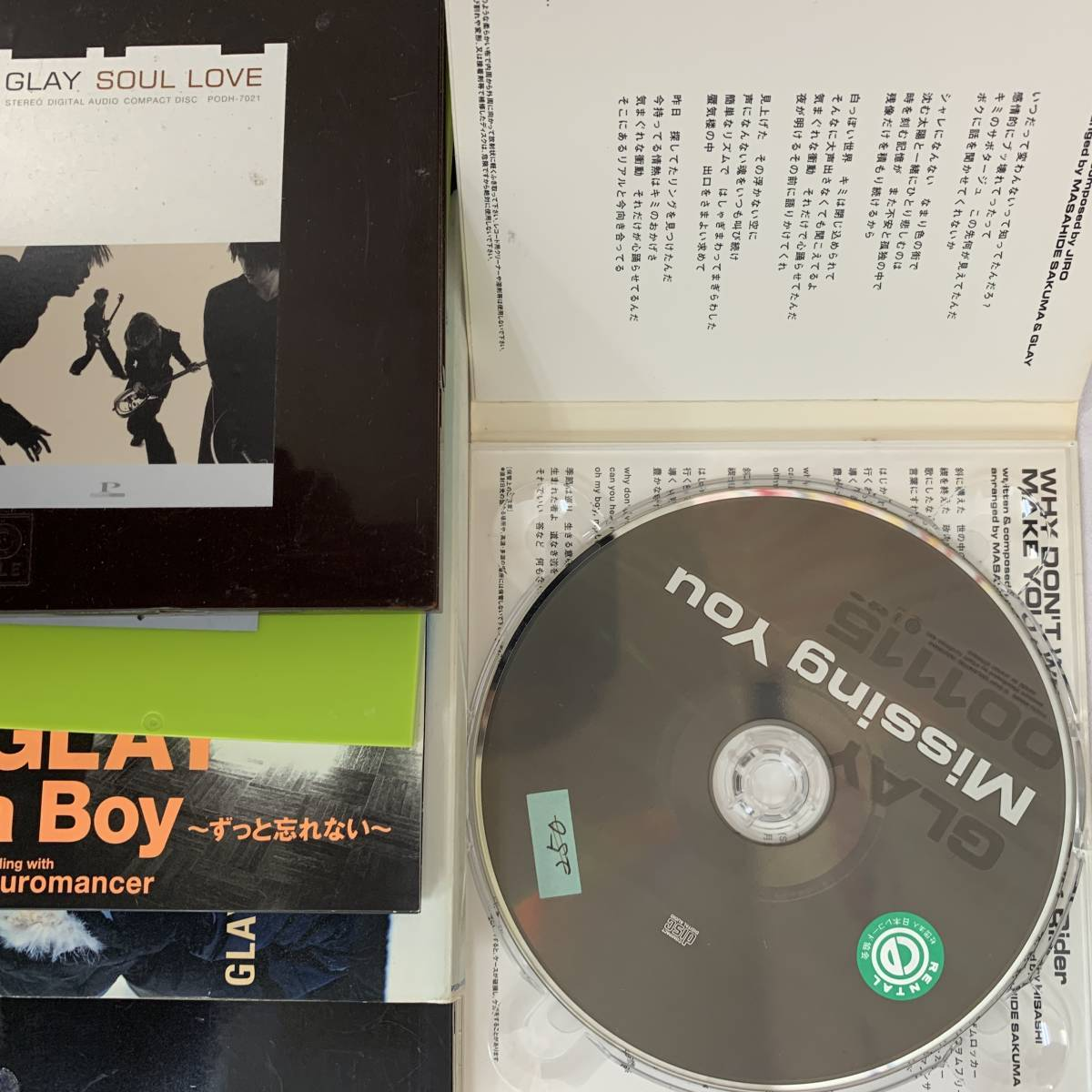 GLAY 口唇、REVIEW、Missing You、Soul Love、誘惑、a Boy、Winter,again、Be with You、However、9枚まとめて_画像8