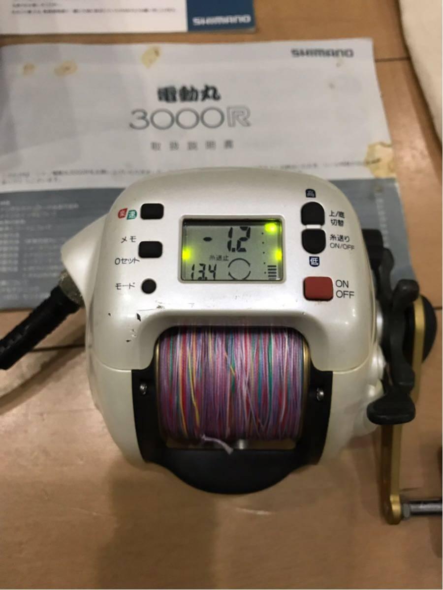 シマノ 電動丸 3000R 中古 SHIMANO_画像2