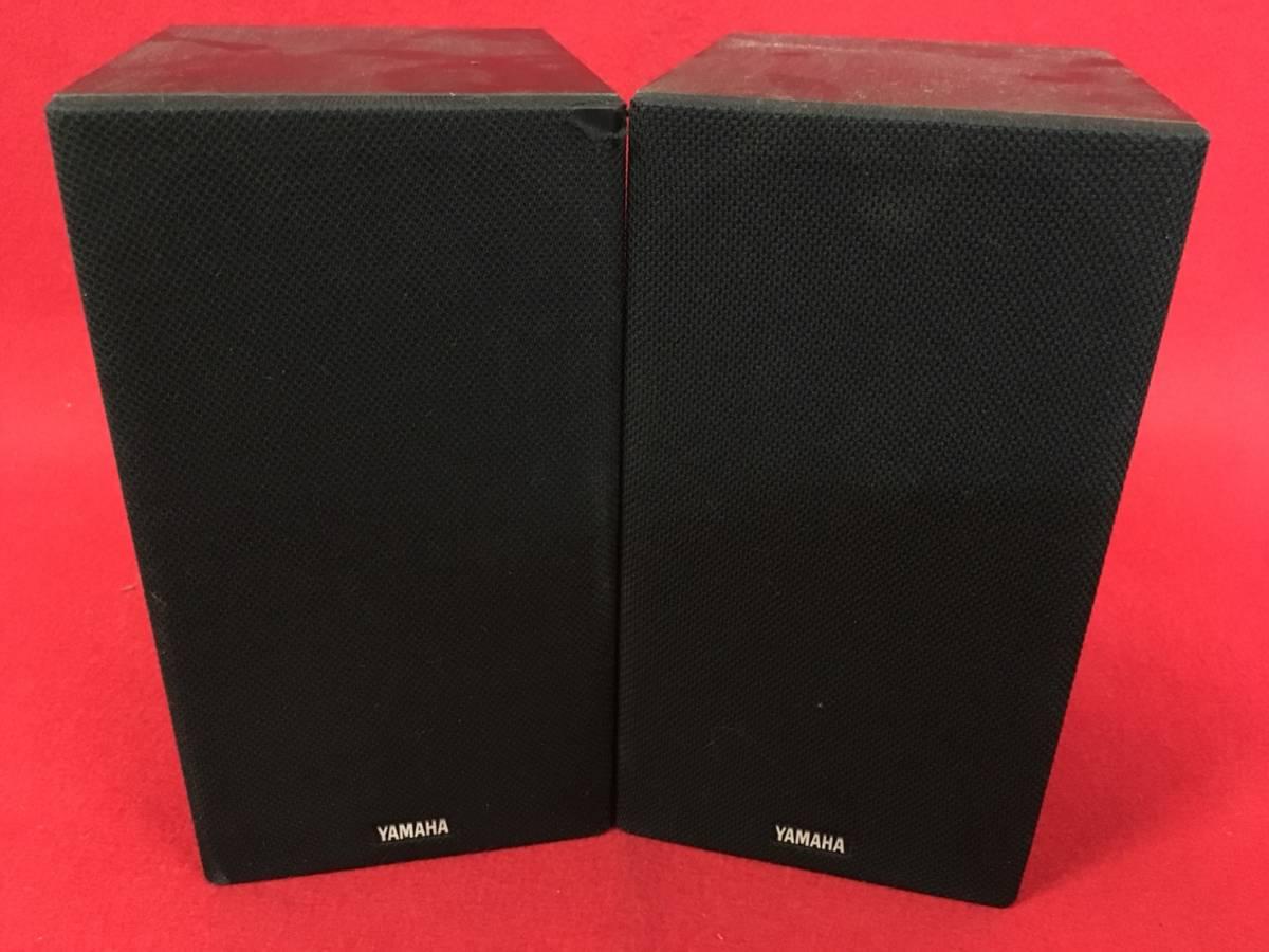 K-1128⑤: YAMAHA/ヤマハ/NS-10MM/スピーカー/コンパクト/音響機器/現状品