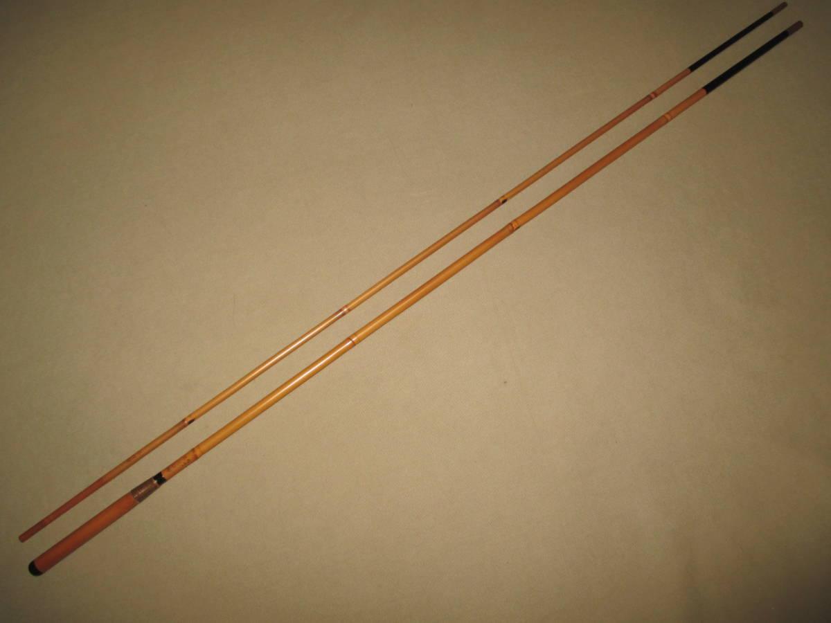 ★極上【在銘 夢想観 釣竿12.3尺 竹製美品】釣道具★_画像2