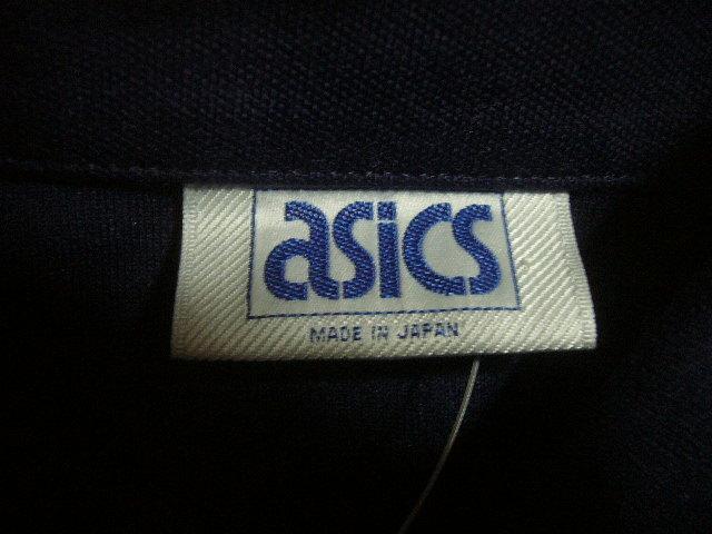 ヴィンテージ/ビンテージ 新品タグ付 80's OLD asics/アシックス Recorder/リコーダー スポーツJKT 紺 M_画像7