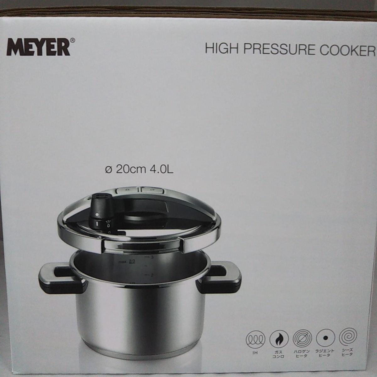 Meyer 圧力鍋 シルバー ハイプレッシャークッカー 4.0L YR-PC4.0 送料無料