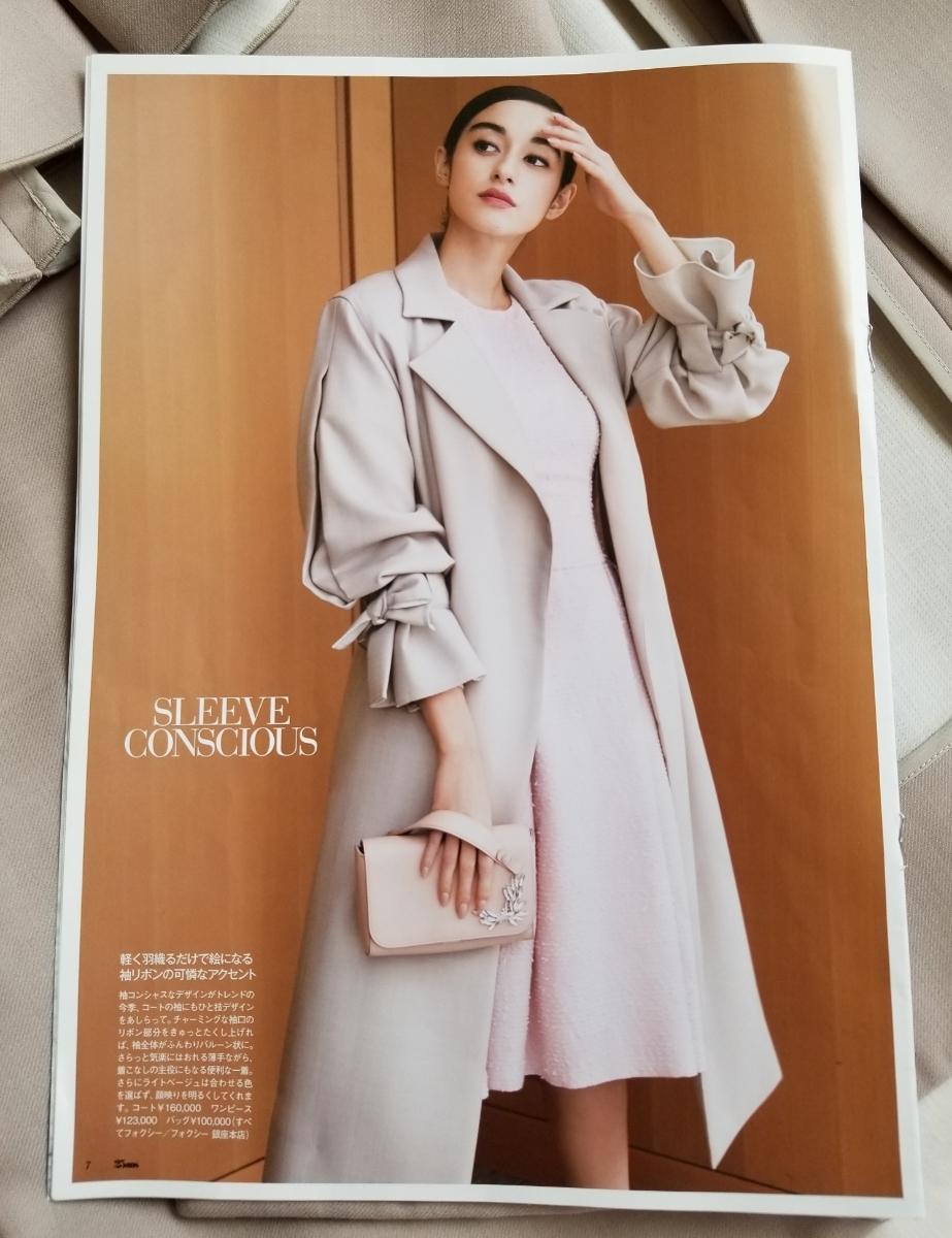 FOXEY 42【Coat Sleeve Conscious】2018年DM掲載25ansブレンダさん着 軽く羽織るだけで絵になる袖コンシャスな春のコート ワンピースに_画像3