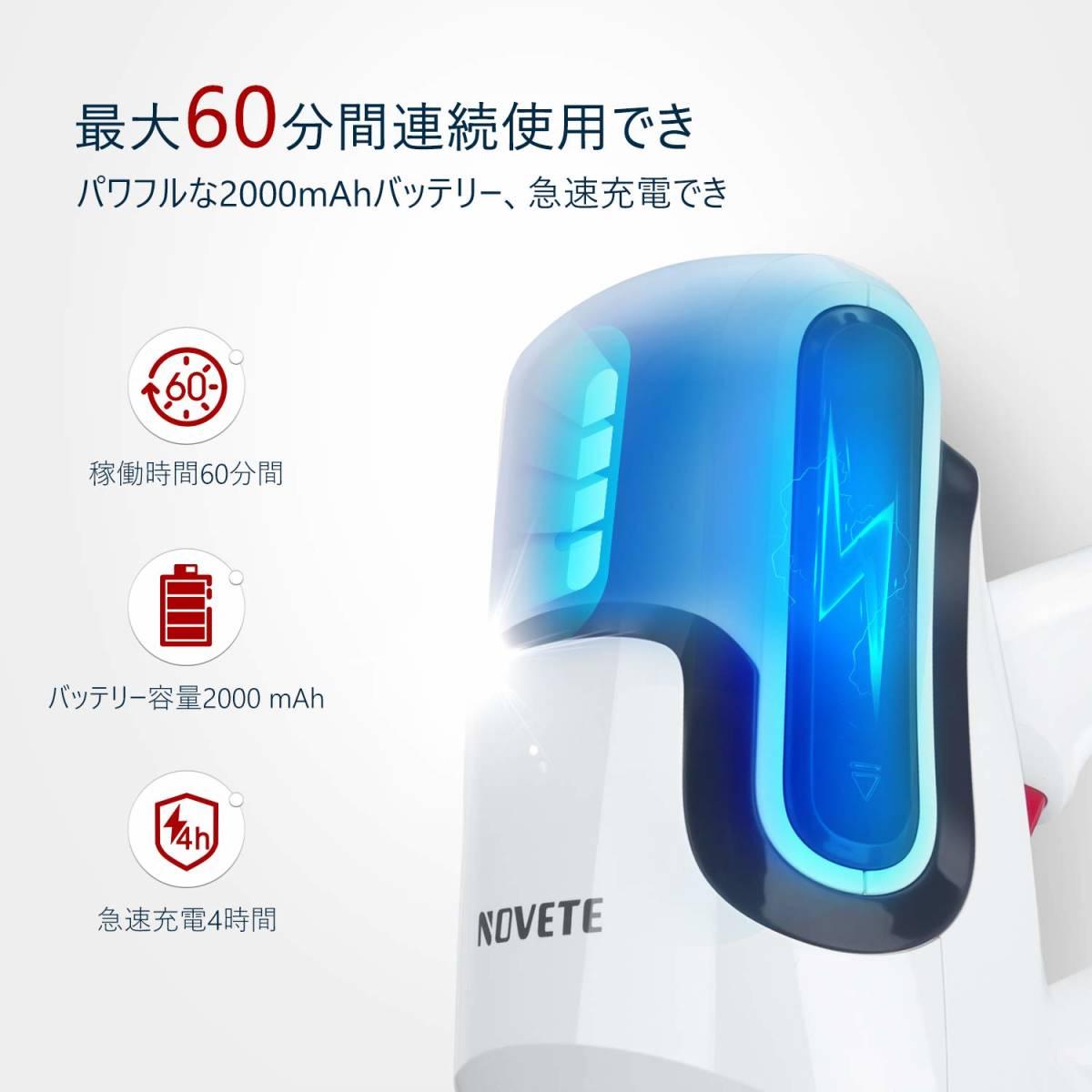 コードレス掃除機 サイクロン式 2000mAh LEDライト付 スティック&ハンディクリーナー 壁掛け 充電式 40分間連続作業 PSE認証 新品未使用_画像2
