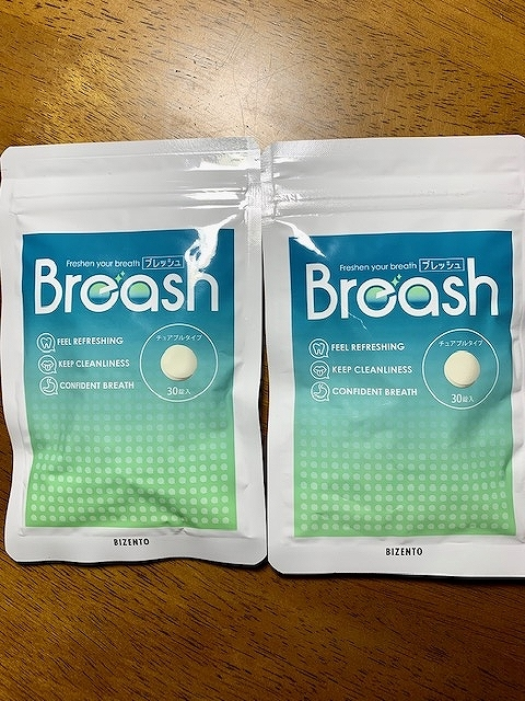 【送料無料】BREASHブレッシュ 30粒入 2袋セット