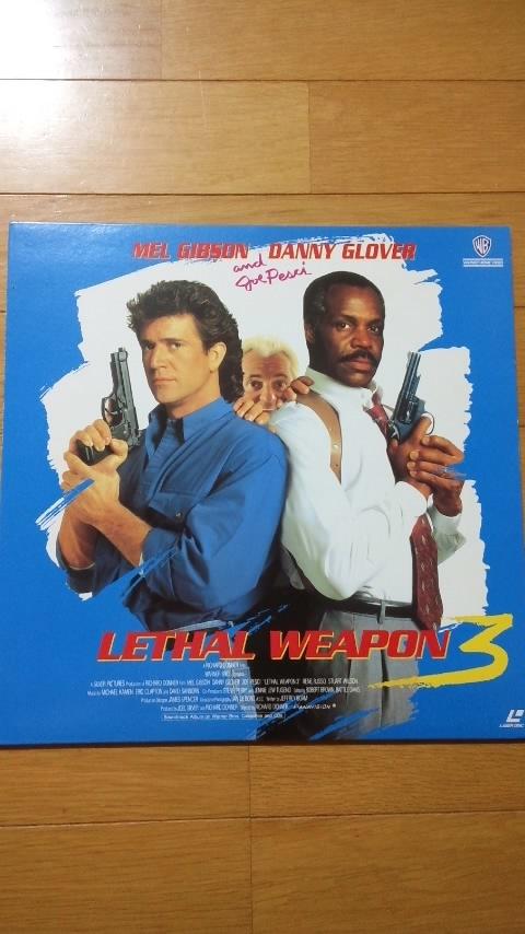 LD リーサル・ウェポン3 ワイドスクリーン 中古 レーザーディスク 字幕スーパー メル・ギブソン ダニー・グローバー_画像1