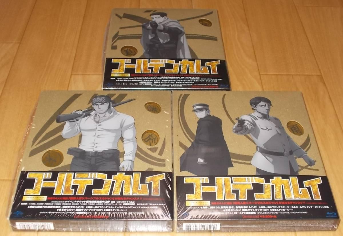 [BD] ゴールデンカムイ Blu-ray初回版 第4巻~第6巻セット