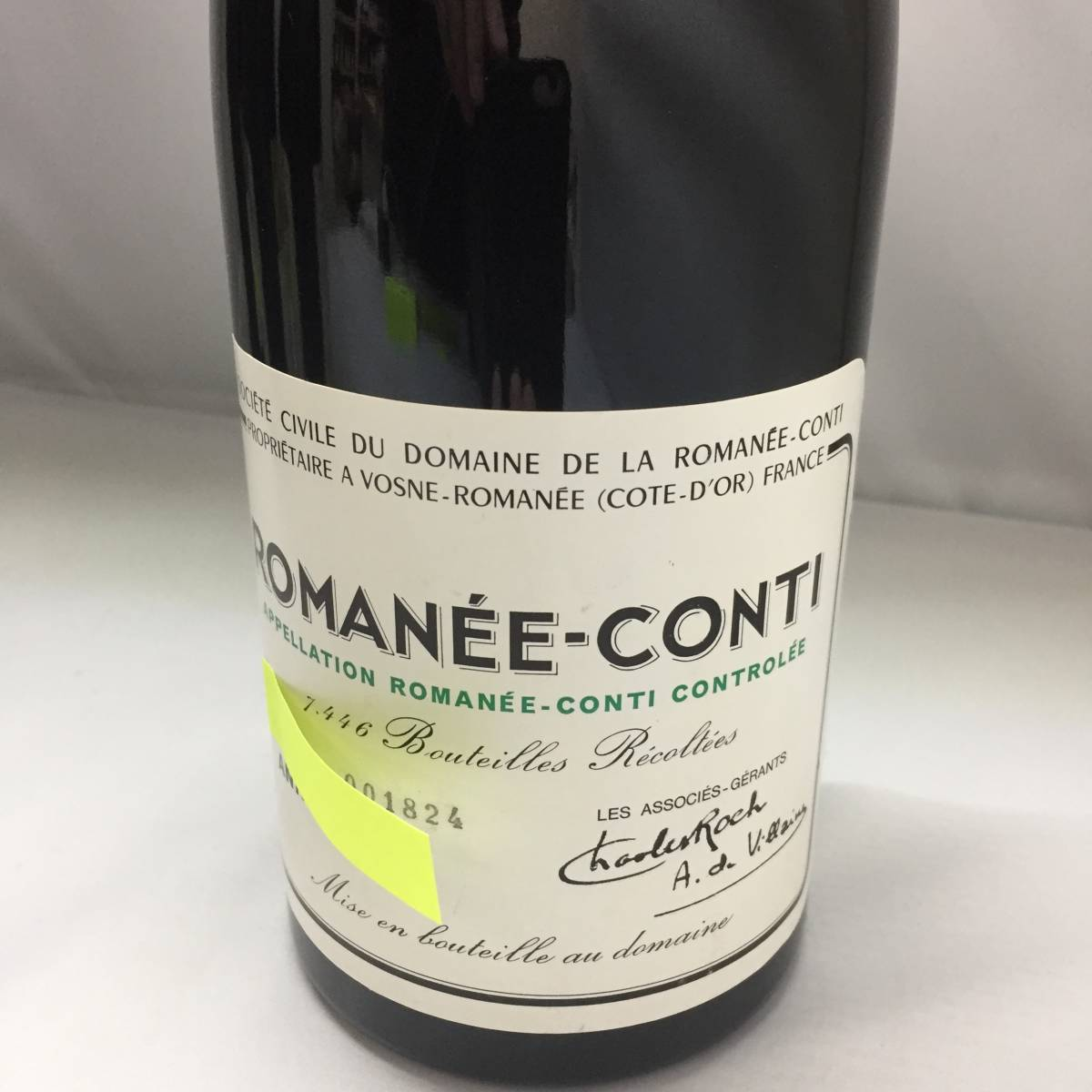 DRC ロマネコンティ 1990年  ドメーヌ・ド・ラ・ロマネコンティ 赤_画像3