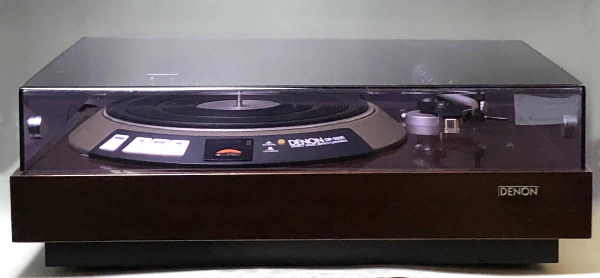 DENON / デノン DP-5000 DK-110 DA-309 ターンテーブル レコードプレーヤー