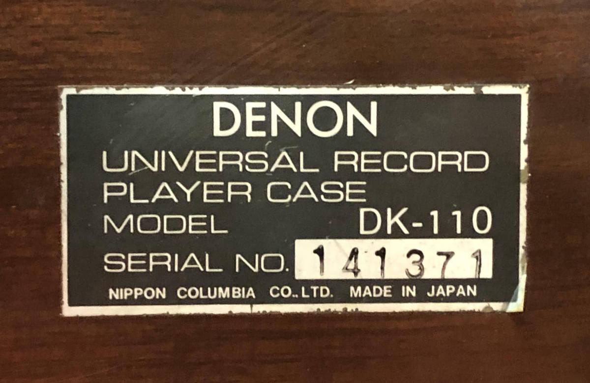 DENON / デノン DP-5000 DK-110 DA-309 ターンテーブル レコードプレーヤー_画像7
