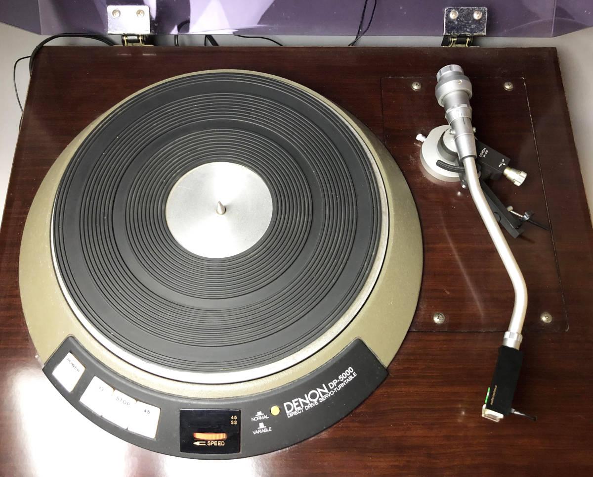 DENON / デノン DP-5000 DK-110 DA-309 ターンテーブル レコードプレーヤー_画像2