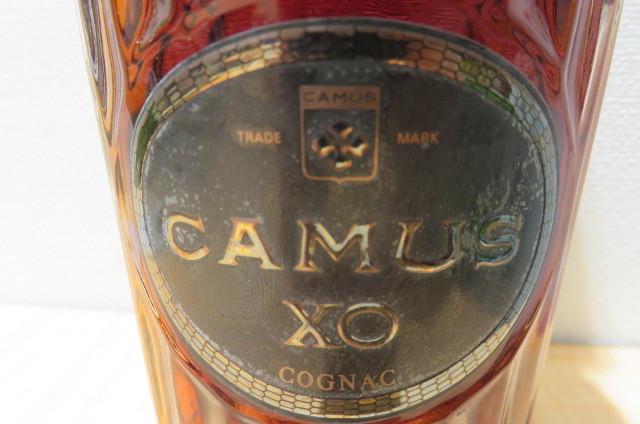 [19762]古酒 未開栓 CAMUS カミュXO ロングネック 700ml _画像2
