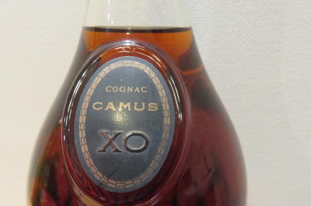 [19762]古酒 未開栓 CAMUS カミュXO ロングネック 700ml _画像3