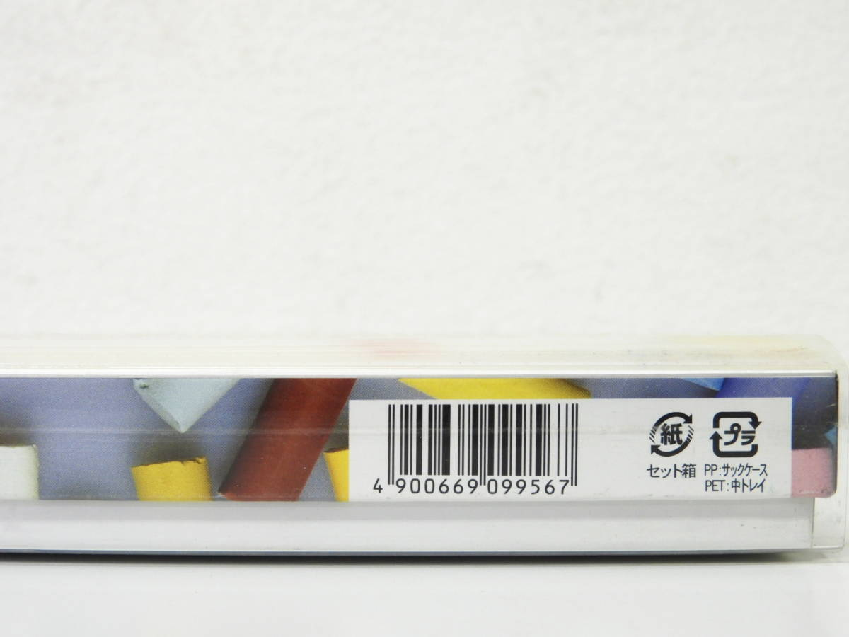 【訳あり・未使用】 ホルベイン ソフトパステル 100色セット_画像4