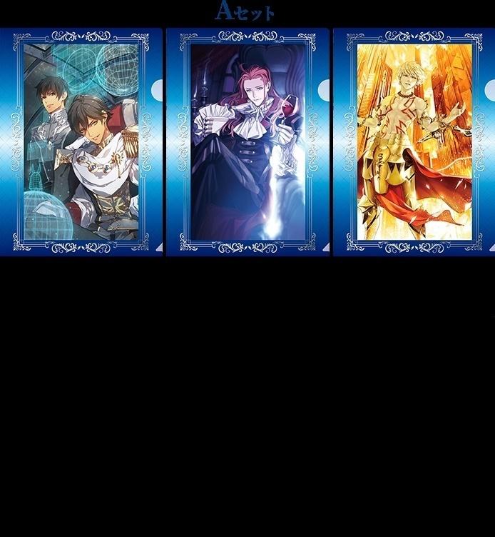 Fate/Grand Order FGOフェイト ローソンHMV限定 クリアファイルAセット3枚 新品未開封 ギルガメッシュ オジマンディアス アーラシュ ロマニ_画像1
