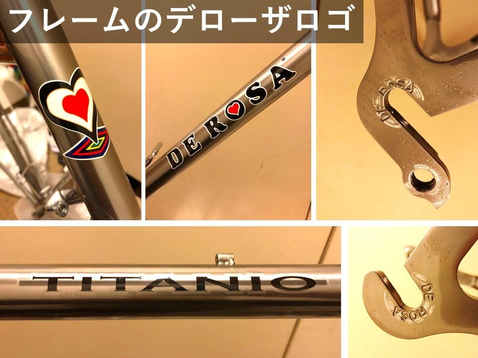 【正規品】【極美品】デローザ チタニオ DE ROSA TITANIO/カンパニョーロ レコード チタニウム 9S/フルカンパ/ロードバイク/ビンテージ_画像7