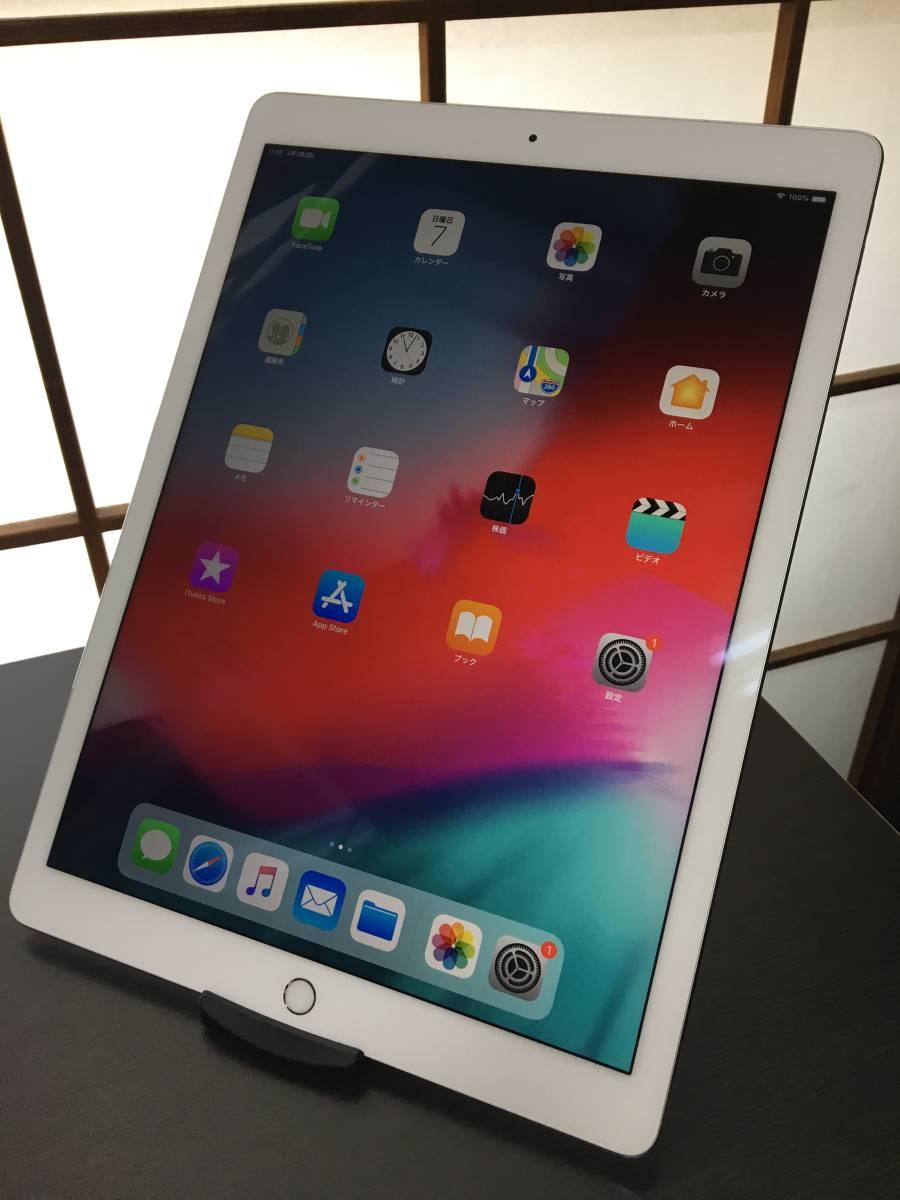 iPad Pro 12.9インチ 第2世代 cellular(SIMロック解除済!) 64GB・おまけつき!