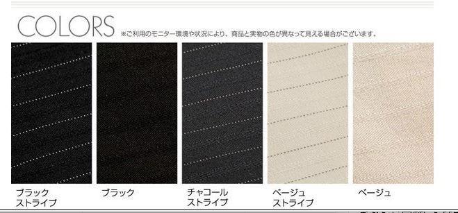 7933 パンツスカート3点セット 七分袖スーツ 11号 オフィス ビジネススーツ セレモニー アウトレット商品 新品(BK/S)_画像8