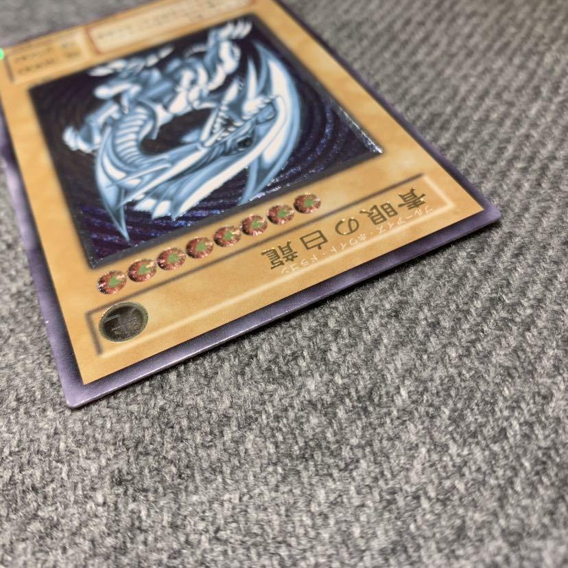 遊戯王 ブルーアイズ ホワイトドラゴン エラー 枠ズレ_画像4