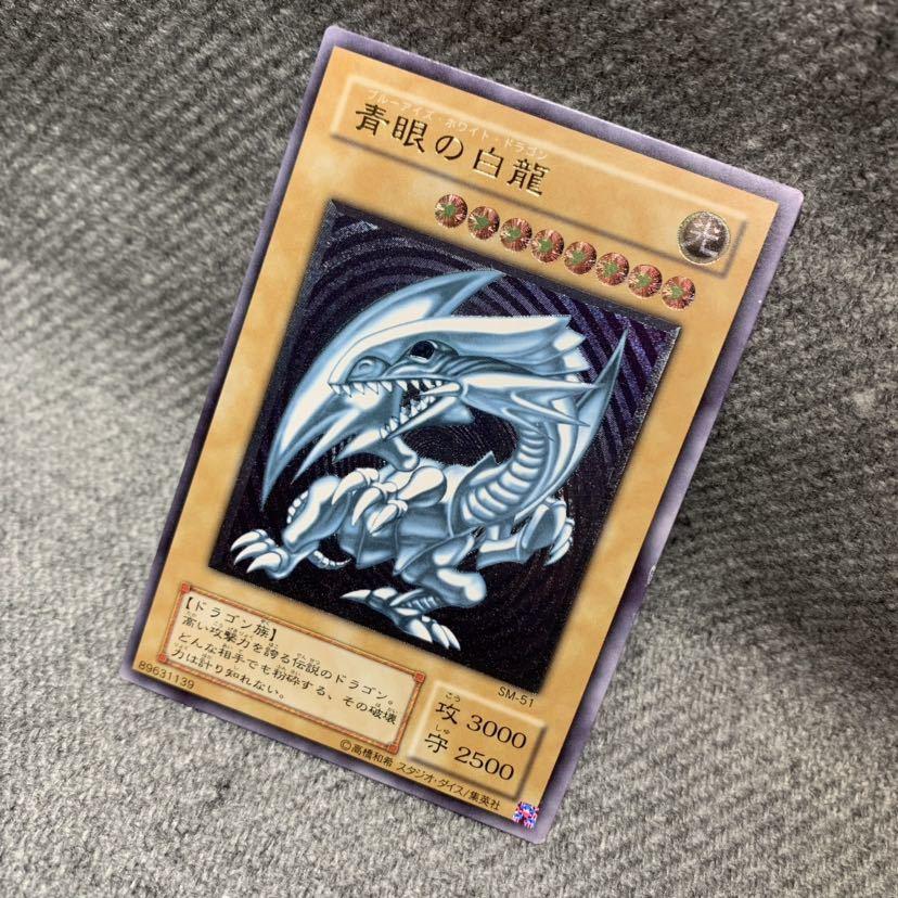 カードの情報