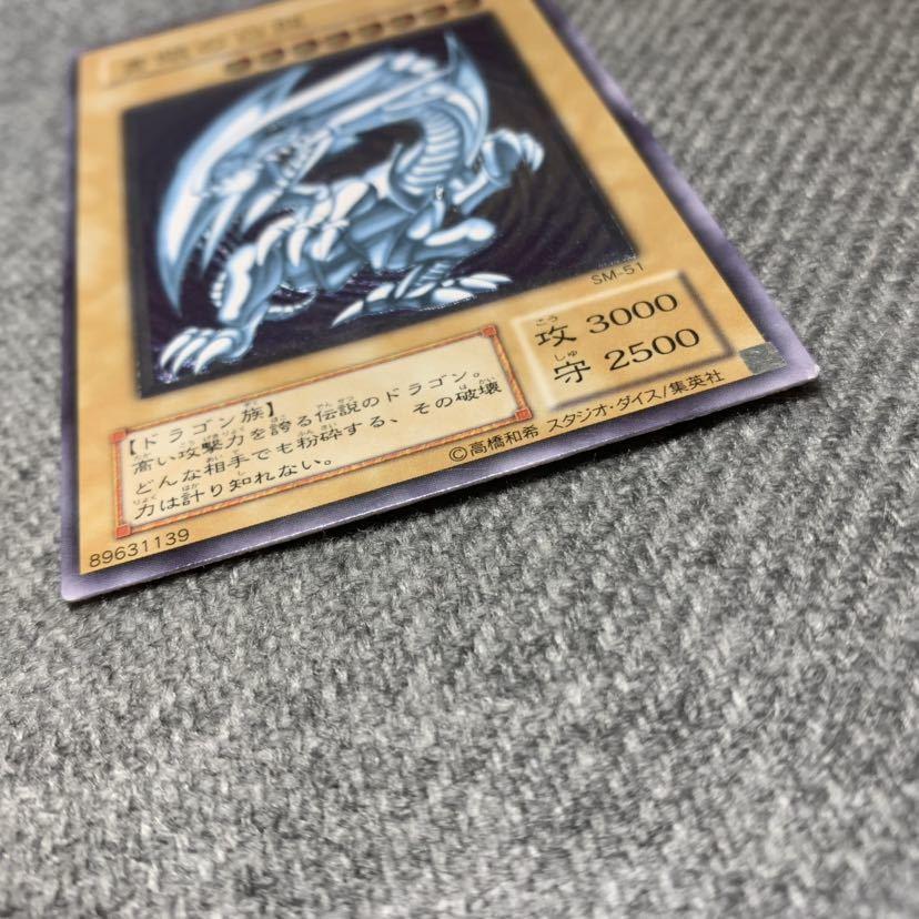遊戯王 ブルーアイズ ホワイトドラゴン エラー 枠ズレ_画像3